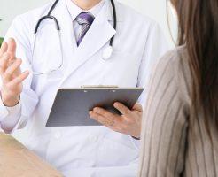 切迫早産の入院期間と費用はどのくらい?