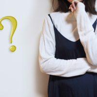 切迫早産でおりものが増えるの?妊婦とおりものの関係